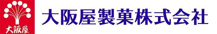 大阪屋製菓株式会社