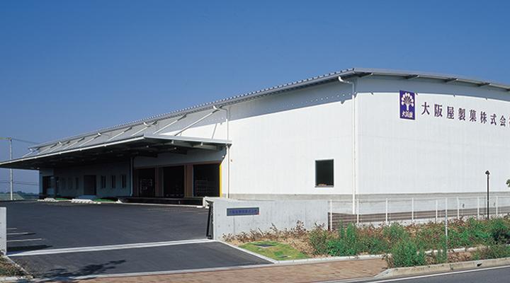 大阪屋製菓株式会社(岐阜県美濃加茂市)